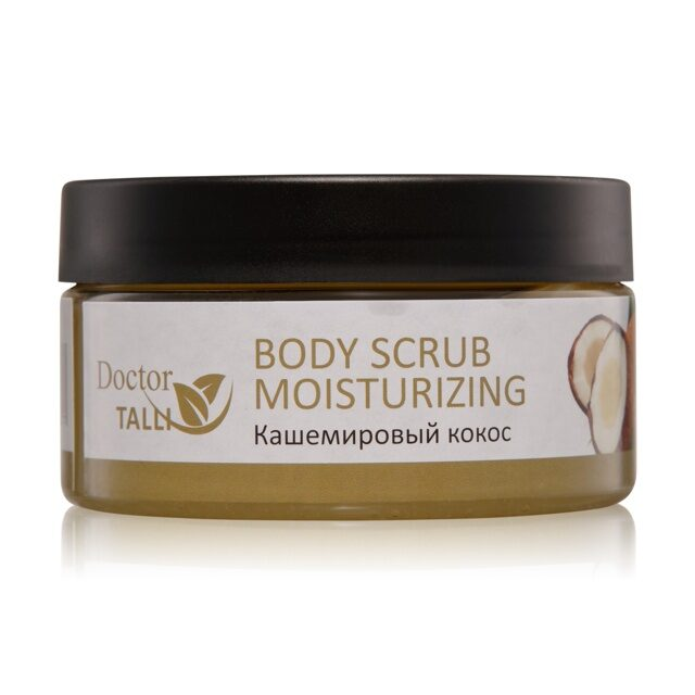 Body Scrub Moisturizing