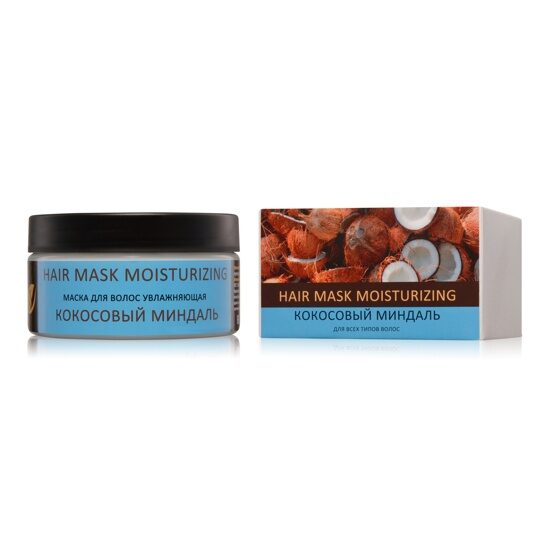 Hair Mask Moisturizing